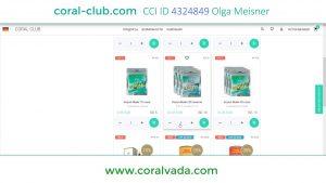 Акции Coral Club февраль 2018